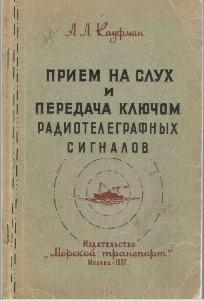 The VHF/UHF DX Book