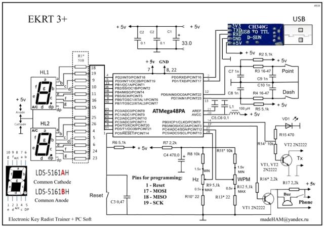 принципиальная схема EKRT-3 Key