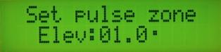 Меню установки зоны перехода поворотного устройства в шаговый режим подстройки угла элевации