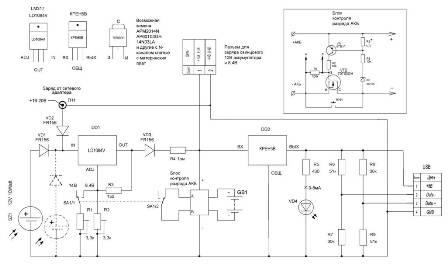 схема блока зарядного устройства